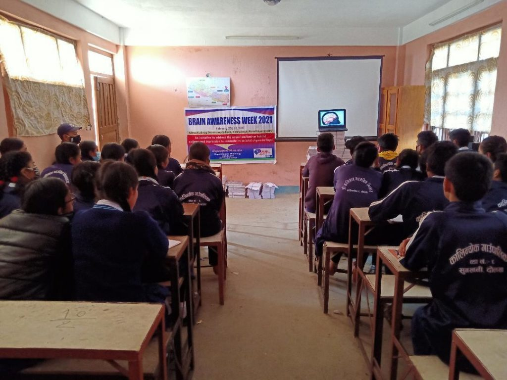 A presentation organized by the Nepal Medical College/Physiological Society of Nepal.