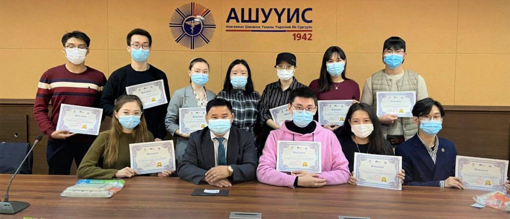 The winners of the Social Media Art Contest in Brain Science organized by the Mongolian Neuroscience Society.